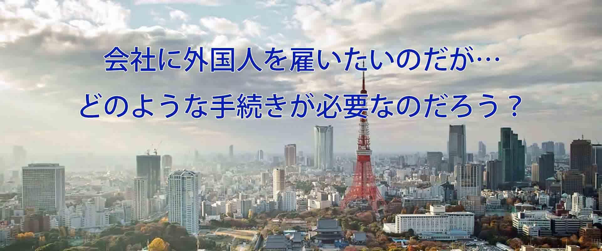 city_low